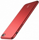Чехол Baseus Meteorit Case iPhone 6/6s Red (WIAPIPH6S-YU09) - ITMag