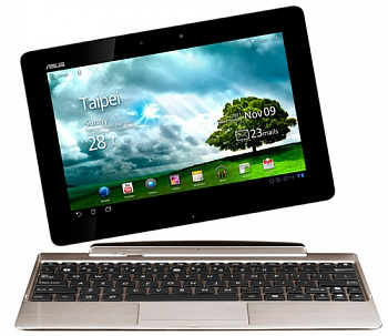 Док-станция ASUS Eee Pad Transformer Prime TF201/TF700 Mobile Docking Champagne Gold - ITMag