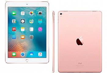 Apple iPad Pro 9.7 Wi-FI + Cellular 32GB Rose Gold (MLYJ2) - ITMag