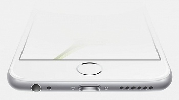 Apple iPhone 6 32GB Silver - ITMag