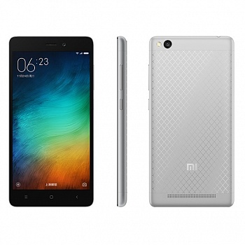Xiaomi Redmi 3 (Fashion Dark Gray) - ITMag