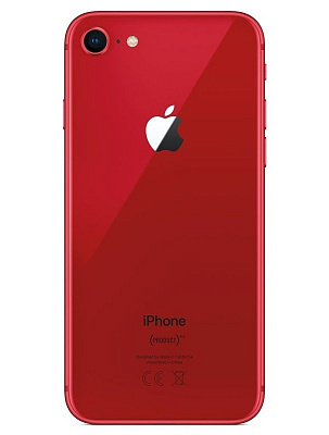 Apple iPhone 8 256GB PRODUCT RED (MRRL2) - ITMag