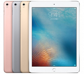 Apple iPad Pro 9.7 Wi-FI 128GB Gold (MLMX2) UA UCRF - ITMag