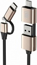 Кабель Baseus Cable 5IN1 Multifunctional Gold Lightning/USB-C/microUSB/USB (CA5IN1-0V) - ITMag