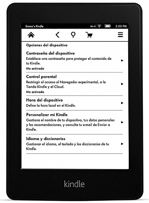 Amazon Kindle Paperwhite (2014) - ITMag