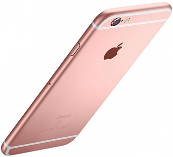 Apple iPhone 6S Plus 128GB Rose Gold UA UCRF - ITMag