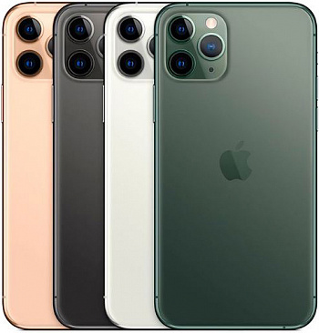 Apple iPhone 11 Pro 256GB Gold (MWCP2) - ITMag