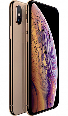 Apple iPhone XS 64GB Gold - ITMag