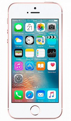 Apple iPhone SE 64GB Rose Gold Б/У (Grade A) - ITMag