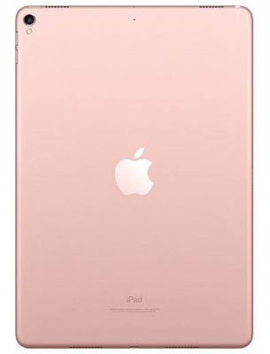 Apple iPad Pro 10.5 Wi-Fi 512GB Rose Gold (MPGL2) - ITMag