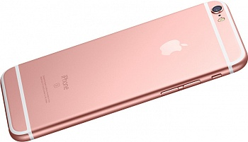 Apple iPhone 6S Plus 128GB Rose Gold - ITMag