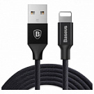 Кабель Baseus Yiven Cable USB Lightning For IP 1.2M Black (CALYW-01) - ITMag