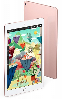 Apple iPad Pro 9.7 Wi-FI 32GB Rose Gold (MM172) - ITMag