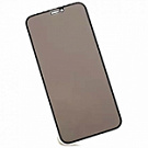 Стекло с рамкой iLera DeLuxe Incognito FullCover Glass for iPhone 12 Pro - ITMag