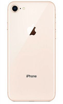 Apple iPhone 8 64GB Gold - ITMag