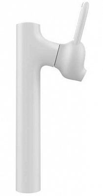 Xiaomi Mi Bluetooth Headset (White) - ITMag