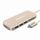 USB Hub HooToo Shuttle Gold (HT-UC001-GD) - ITMag