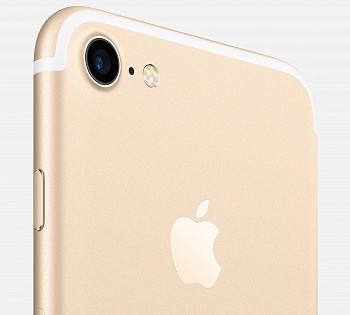 Apple iPhone 7 256GB Gold - ITMag