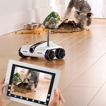 Brookstone Rover App-Controlled Spy Tank with Night Vision - ITMag