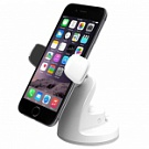 iOttie Easy View 2 Universal Car Mount White (HLCRIO115WH) - ITMag