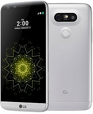 LG H860 G5 (Silver) - ITMag
